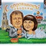 Про шаржи мелками по фото_5 -  Рязанский кремль