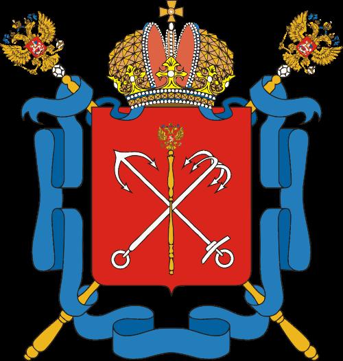 Герб Санкт- Петербурга