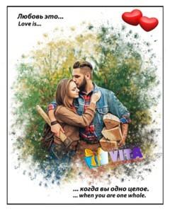 Love is портрет на холсте