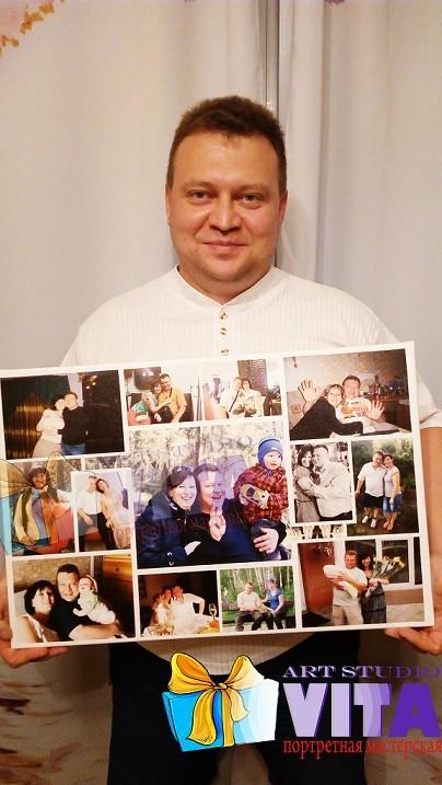 Коллаж по фото Портрет в Кирове