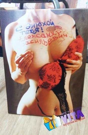 Постер на холсте