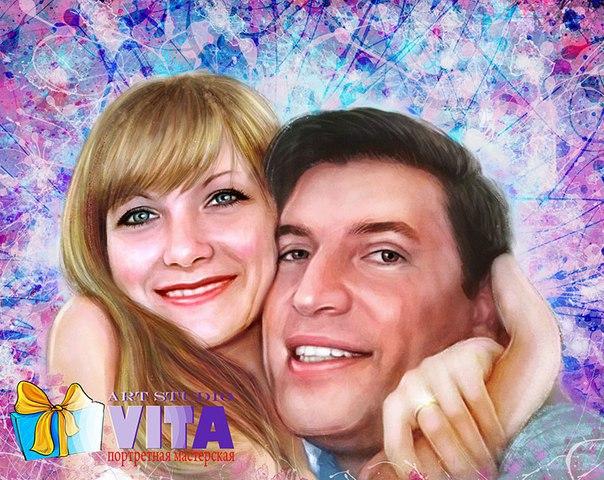 Портрет Гранж Влюбленная пара
