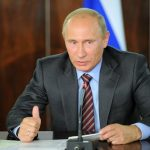 Портрет Путина 29
