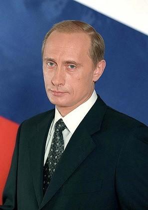 Портрет Путина 37
