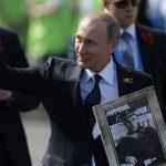 Портрет Путина 5