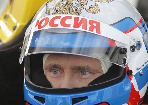 Портрет Путина 63
