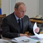Портрет Путина 75