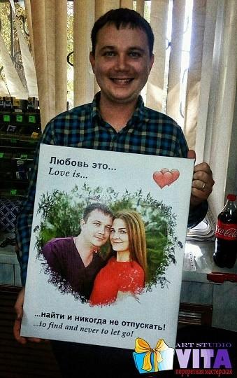 Портрет love is
