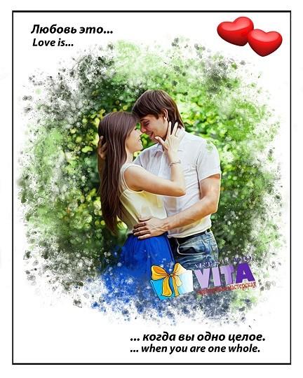Love is в гранже