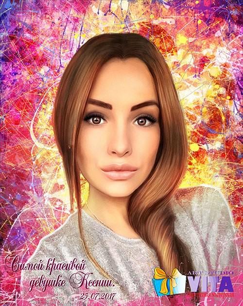 Портрет Гранж от Vita Studio