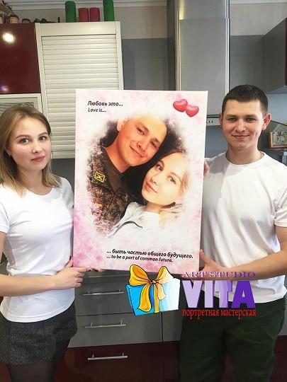 портреты love is Портрет в Кирове