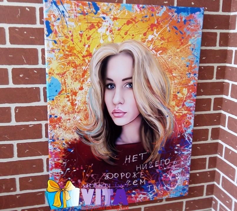 портрет в стиле Гранж от Vita Studio