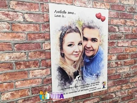 Портреты love is