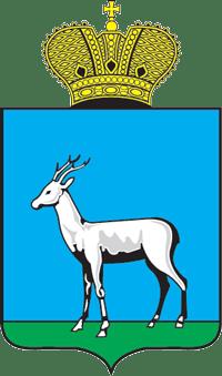 Герб Самары