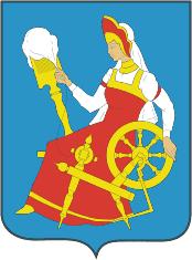 Герб Иваново