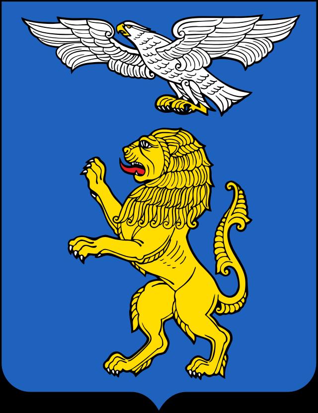 Герб в Белгороде