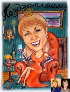 Портрет мамы шарж