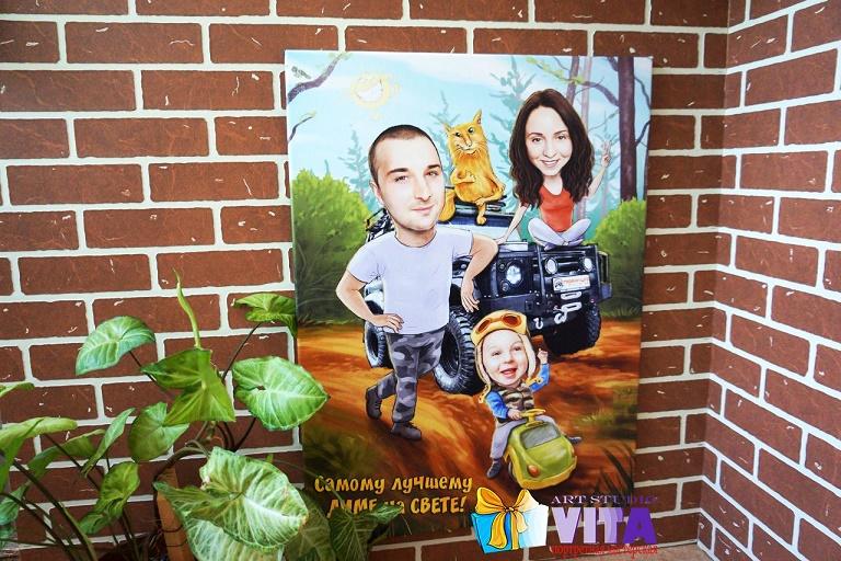 Портрет шарж в Казани семейный